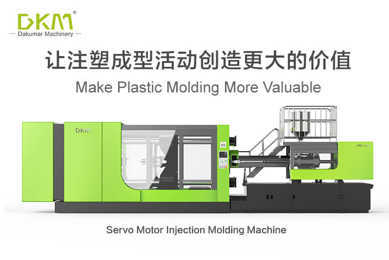 Plastic Injection Mould Manufacturer - Sino Mould